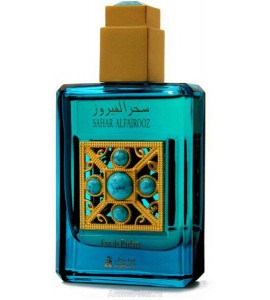 Asgharali Al Fairooz Sahar